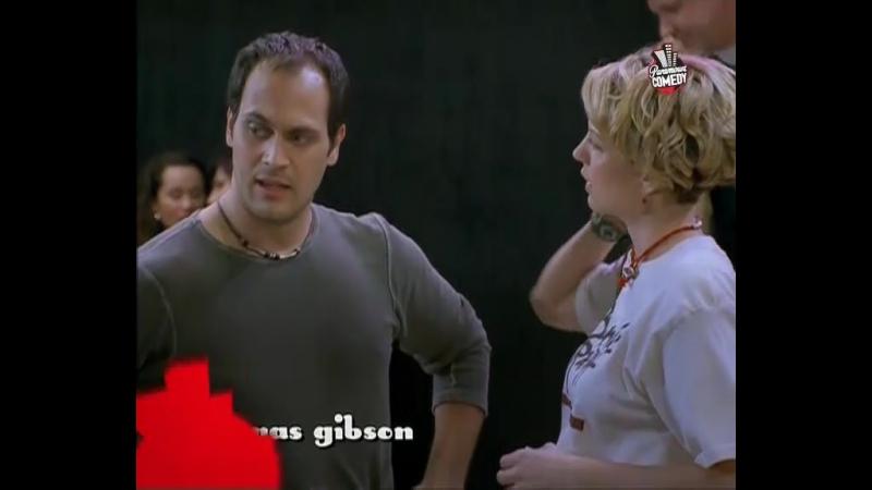 Дарма и Грег 5 сезон 12 серия