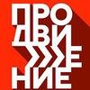 Рекламное агентство «Продвижение»