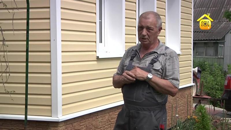 Обшивка старого деревянного дома сайдингом смотреть онлайн без регистрации