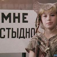 Лея Типисева