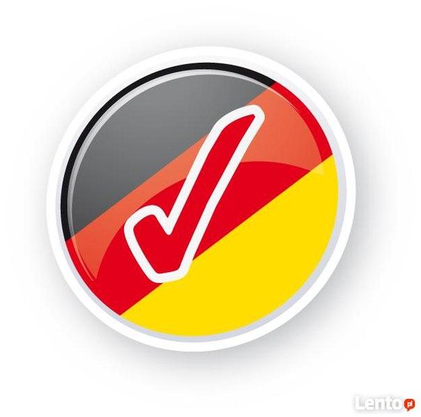 Изучение немецкого языка в домашних условиях видео