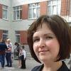 Irina Kalintseva
