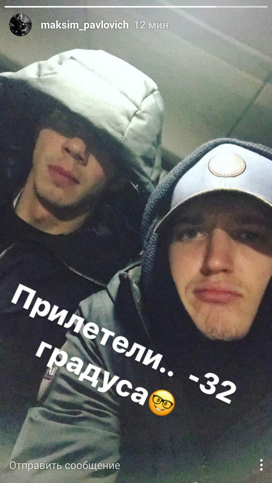 Dmitri Soloviev, Maxim Kovtun