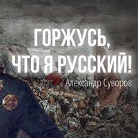 Петриков Алексей
