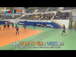 Cool Kiz on the Block 160607 Episode 163 English Subtitles