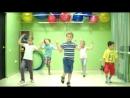 Танцы для детей! студия Акцент!