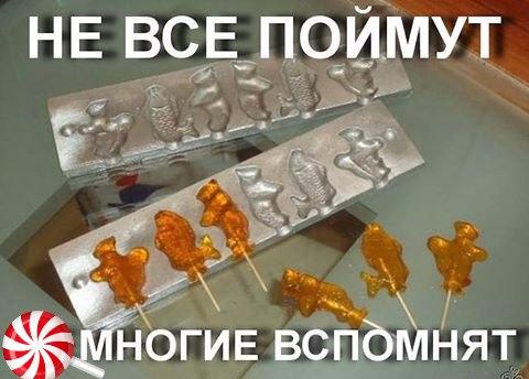 #подписчики Привет! Кто помнит?)))  Алена Гурьева