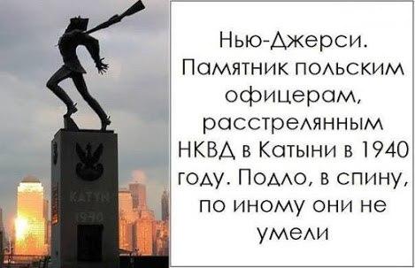 Беспилотник террористов сбрасывал взрывные устройства над позициями украинских воинов. Враг уже трижды нарушил пасхальное перемирие, - пресс-центр АТО - Цензор.НЕТ 4501