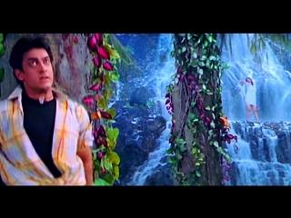 Роковой праздник / Mela - Tujhe Rab Ne Banaya Hai Kamaal * Аамир Кхан и Твинкл Кханна