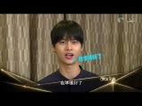 [VIXX] 160724 STAR TALK - N (차학연/엔) cut