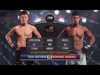Adriano Moraes Vs Tilek Batyrov, 13 August 2016 Macao ONEFightNight