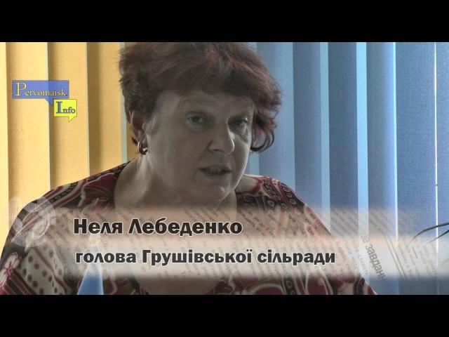 Первомайські депутати намагаються відібрати ринок у громади с. Грушівка (Первомайск Инфо)
