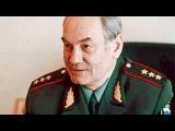 Леонид Ивашов российский генерал-полковник откровенно про Донбасс !
