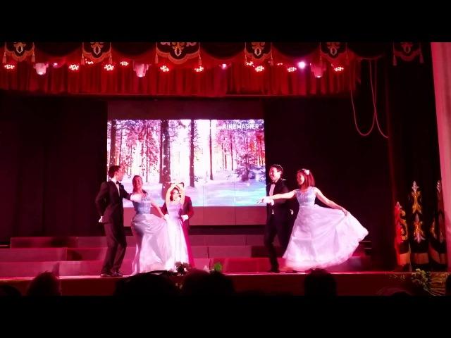 Весна КазНИТУ 2016/ ИСА / Наминация : Бальные танцы