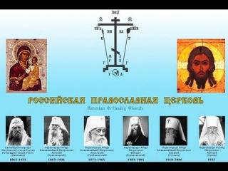 Содом и Гоморра в России - Московский Патриархат.