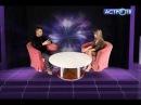 Как развить сверхспособности. Алексей Похабов на Астро ТВ
