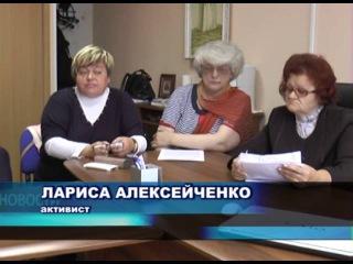 ЦРБ коллективное обращение в министерство здравоохранения