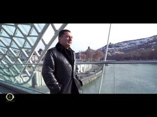 SHABI KOREN - ISEV SHEGIYVAEBDI OFFICIAL CLIP