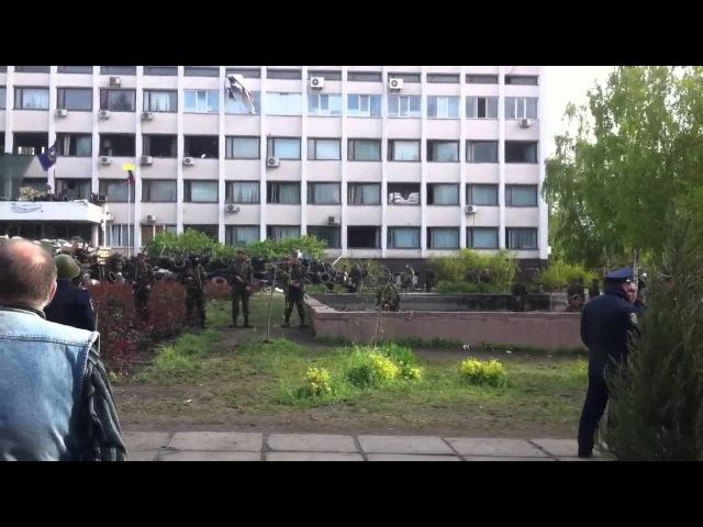 8 мая 2014. Мариуполь. У захваченного фашистами ГорсоветаUkraine, Mariupol