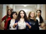 Самая самая. Школа 491. Клип на выпускной 2016