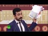 Как боевики ИГ получали медпомощь в Турции: новая часть документов от оппозиционера Эрдема