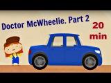 Doctor McWheelie. Car repair & cars games 3D animation. Cartoon Collection. Part 2.