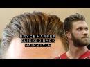Bryce Harper Hairstyle | Slicked Back | Best Medium Hairstyle