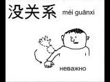 Учиться легко. Китайские иероглифы 61 70