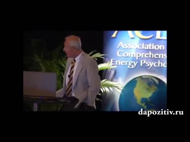 Гари Крейг (Gary Craig)_Новая психология