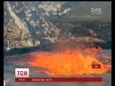 На Гаваях почав вирувати вулкан на вершині Кілауеа