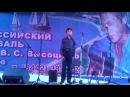 2016-07-30 - Борисов Виктор - Спасите наши души (Высоцкий)