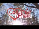 Как Corazon LAtino Кизомби-Шашлыки справляли (Video bу Sergey D)