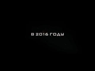 Люди Икс: Эра МакГрегора | Трейлер 2016