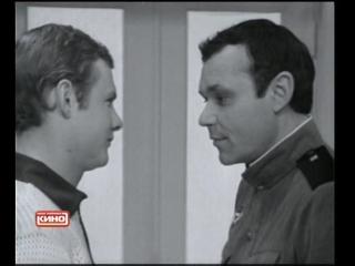 Впереди день. (1970).