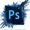Уроки по Фотошопу / Photoshop Lessons