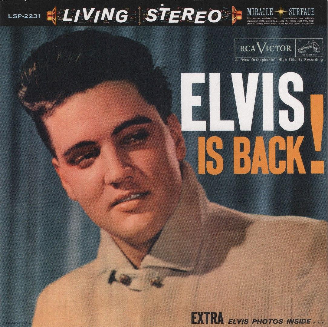07.01 Elvis Presley B-Day в ЧП!