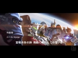 【MAD】Overwatch Anime - style「Opening」