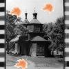 Pokrov Church Restore