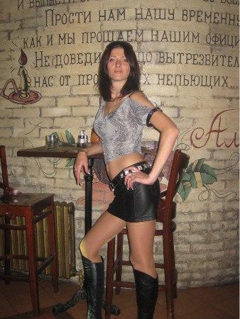 Drunk amateur panties stockings