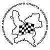 Федерация автомобильного спорта КО (ФАСКО)