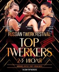 Russian Twerk Festival TOP TWERKERS, 2-3/07 SPb