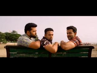 Три товарища - Amar Akbar Anthony - 2015