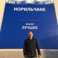 Виктор Штанников