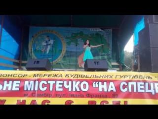Мартинюк Христина -Сам собі країна