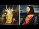 Иисус Христос -- Радомир. Разоблачение христианства.