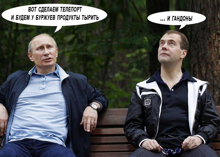 Отмена санкций не нормализует отношения Евросоюза с Россией, - RFERL - Цензор.НЕТ 8992