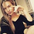 Diana Sergeeva фото #2