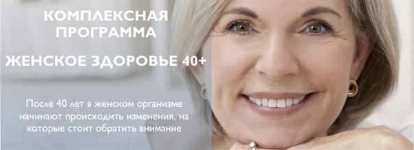Авеста м саратов пластическая хирургия цены детская пластическая хирургия в красноярске