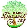 """Парк """"Быханов сад""""  города Липецка"""
