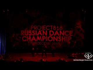 LIL'FOT ★ Beginners ★ RDC16 ★ Project818 Russian Dance Championship ★ Moscow 2016